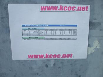 DSCF1108[1].jpg