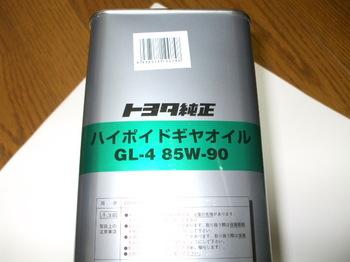DSCF1253.JPG
