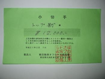 DSCF1254.JPG