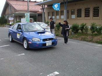 DSCF3538.JPG