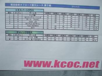DSCF5088.jpg