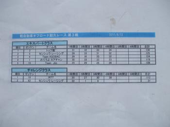 DSCF6916.jpg