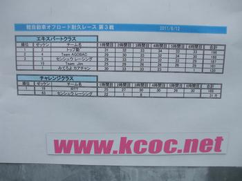 DSCF6940.jpg