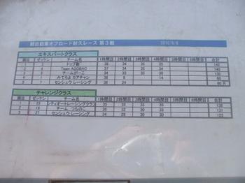 DSCF8086.JPG